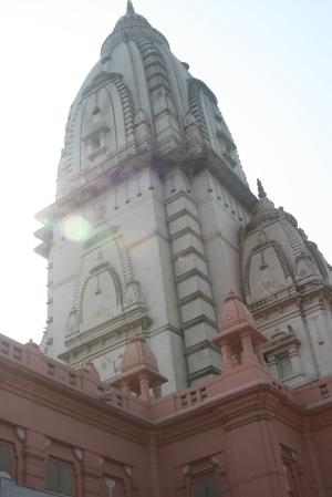 Vishwanath Temple,BHU Campus